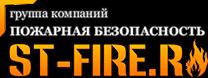 ГК Пожарная безопасность